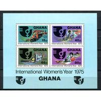 Гана - 1975 - Международный год женщин. Профессии - [Mi. bl. 61] - 1 блок. MNH.