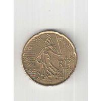 20 евроцента 1999 года  Франции