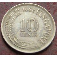 2565:  10 центов 1968 Сингапур
