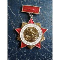 Львовское высшее военно политическое училище