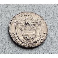 Панама 1/10 бальбоа, 1968 3-14-54