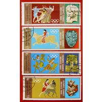 Йемен. Олимпийские игры. ( 4 марки ) 1968 года.