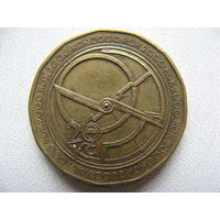 Чехия 20 крон 2000 г. Смена тысячелетия - 2000 год. (юбилейная)