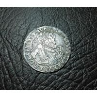 Орт 1624 состояние с 1 копейки