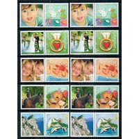 Личные марки Гибралтар 2007 год серия из 10 марок с купонами