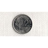 Бразилия 2 сентаво 1975/ФАО/(Uss)
