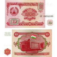 Таджикистан  10 рублей 1994 год  UNC  (серия АВ)