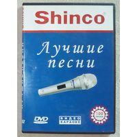 -19- DVD Караоке 100 песен