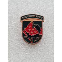 5 отдельная бригада специального назначения Беларусь
