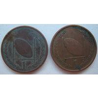 Остров Мэн 1 пенни 1997, 1999 гг. Цена за 1 шт. (g)