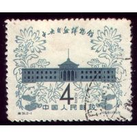 1 марка 1959 год Китай 435