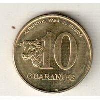 Парагвай 10 гуарани 1996