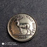 G Маврикий 2007 г. 1/2 рупии