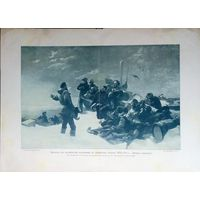 """Эпизодъ изъ австрийской экспедиции къ северному полюсу 1872-74г..""""Назадъ никогда""""!  38.5 х 28см.литография."""