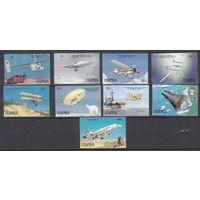 Авиация и космос. Уганда. 1987. 9 марок (полная серия). Michel N 525-532 (16,0 е)
