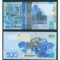 Казахстан 500 тенге 2006 (2017) без подписи пресс UNC