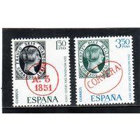 Испания. Ми 1809-1810. Всемирный день марки. 1969.