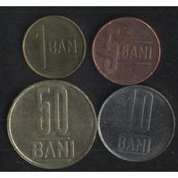 Румыния 1,5,10,50 бани 2005-2010 г. Цена за все!!!