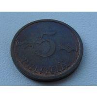 5 пенни Финляндия 1974 г.в. KM# 45, 5 PENNIA, из коллекции