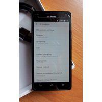 Huawei Honor 3, в идеальном состоянии. аукцион без минималки!