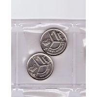 1 франк 1991 Бельгия 2 типа. Возможен обмен