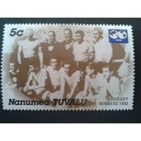 Тувалу 1986 Футбол, команда Уругвая - чемпион мира 1950 г