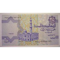 Египет 25 пиастр 2007 (P57h) UNC