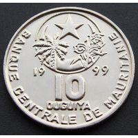 Мавритания. 10 угий 1999 год  KM#4