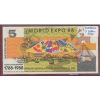 АВСТРАЛИЯ. ЭКСПО-88. 5 долларов 1988г. 5068 аUNC. распродажа