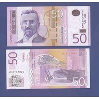 Банкнота Сербия 50 динар 2014 UNC ПРЕСС герб с мелкими деталями