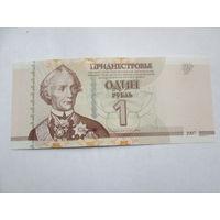 Приднестровье. 1 рубль (образца 2007 года, P42, выпуск 2012, UNC) [серия ВО]