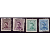 4 марки 1940 год Уругвай