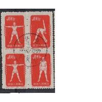 Гимнастика. (КНР) (Китай) 1952 год спорт
