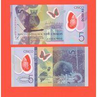 Банкнота Сан-Томе и Принсипи 5 добра 2016 UNC ПРЕСС деноминированная, полимерная