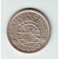 Кабо-Верде. 10 эскудо 1953 г. ( серебро )
