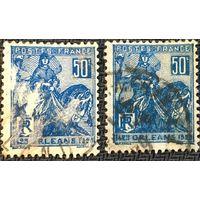 ЦІКАВІЦЬ АБМЕН! 1929, Арлеан, 50 сантымаў