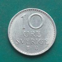 10 эре 1967 ШВЕЦИЯ