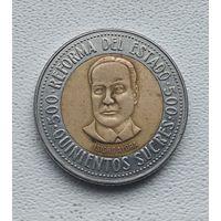 Эквадор 500 сукре, 1995 Государственная реформа  8-11-47