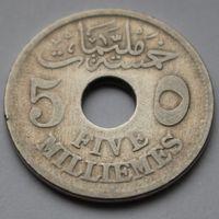 Египет, 5 миллим 1917 г