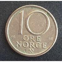 Норвегия, 10 эре 1974