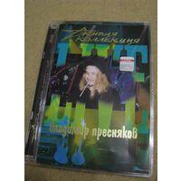 Владимир Пресняков - Живая коллекция (DVD, 2001) (#092)