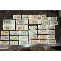 500000 рублей 1998 г, 50000 рублей 1995 г, 100000 рублей 1996 г, 1000000 рублей 1996 г, 20000 рублей 1994 г. и др