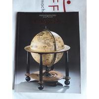 Шикарный каталог  географических КАРТ  о редких книгах и Картографии