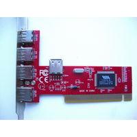 USB контроллер
