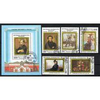 Третьяковская галлерея Мадагаскар 1986 год серия из 5 марок и 1 блока