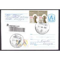 Беларусь 2011 Стандартный  заказ 9955 Заказное Туров ХППДШ