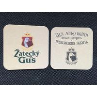 """Подставка под пиво """"Zatecky Gus"""" No 23"""