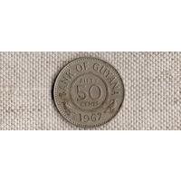 Гайана 50 центов 1967/редкая(Uss)