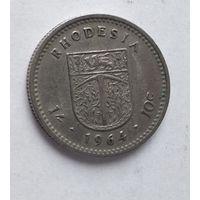 Родезия 1 шиллинг, 1964  5-7-29