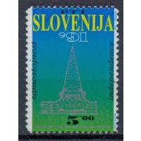 Словения 1991 #1** Независимость, дизайн для здания парламента.